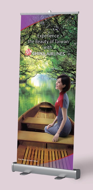 Pull up banner China Airline